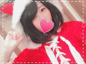 「12時から!」12/16日(日) 11:59 | ゆうりの写メ・風俗動画