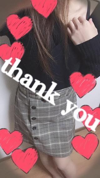 「15日のお礼です」12/16(日) 12:13 | さきな◇貴方の心を狙い撃ち◇の写メ・風俗動画