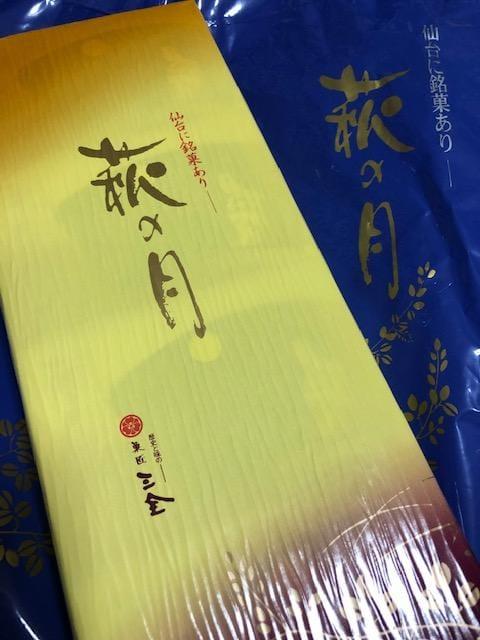「ありがとう♡」12/16(日) 12:35 | けいの写メ・風俗動画