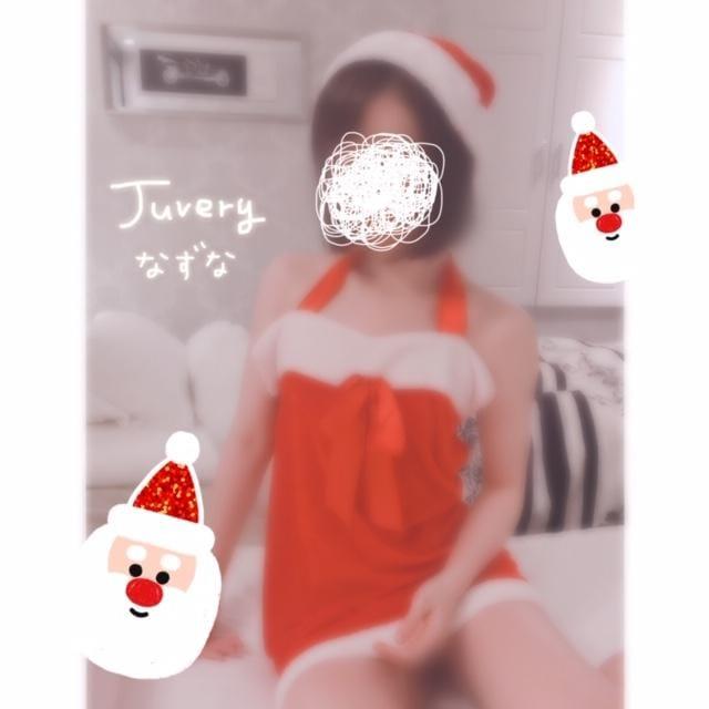 「15日(土) お礼 と 検討中」12/16(日) 14:00 | なずなの写メ・風俗動画