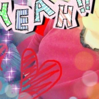 ななお「お休みです(*´ω`*)」12/16(日) 14:03   ななおの写メ・風俗動画