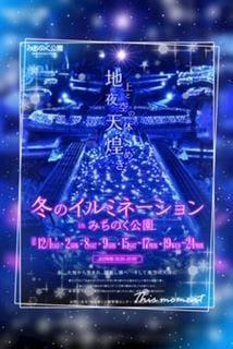 「今日は」12/16(日) 14:04 | 茉莉花‐まりか‐の写メ・風俗動画