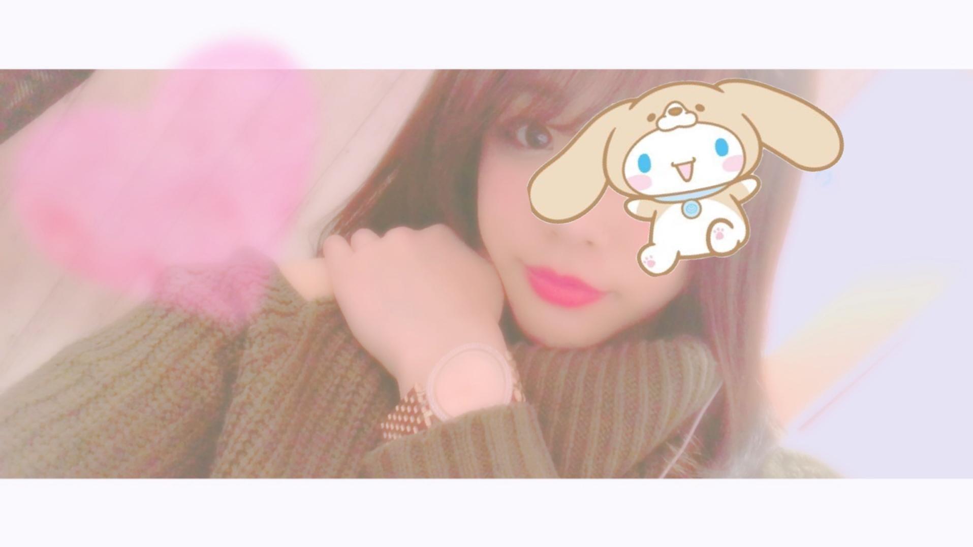 「ぷるーるるるっ!」12/16(日) 14:04 | あゆみの写メ・風俗動画