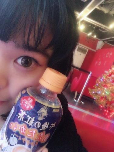 高見あいか「緊急出勤しました!」12/16(日) 14:10 | 高見あいかの写メ・風俗動画