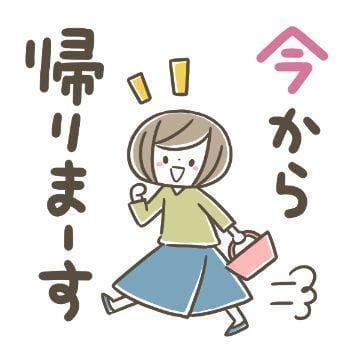 「受付終了」12/16(日) 14:15 | えみ【吸い込まれそうな瞳】の写メ・風俗動画