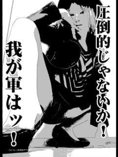 杏樹「圧倒的な札幌痴女♡」12/16(日) 14:32 | 杏樹の写メ・風俗動画