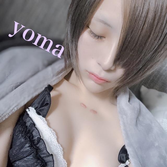 「米津さんといえば」12/16(日) 14:46 | よまの写メ・風俗動画