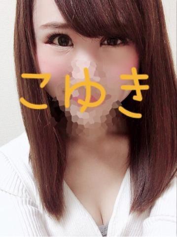「これから( ゚艸゚;)」12/16日(日) 15:30 | コユキの写メ・風俗動画