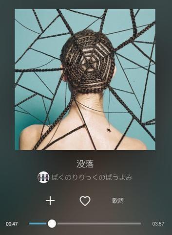 「没落」12/16(日) 15:32 | ナッツの写メ・風俗動画