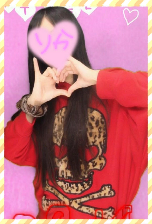 「りかです!」12/16(日) 15:52   りか先生の写メ・風俗動画