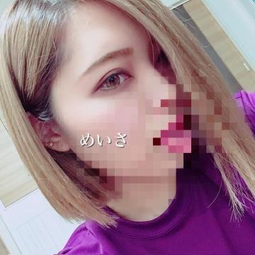 めいさ「出勤&お礼?」12/16(日) 15:57   めいさの写メ・風俗動画