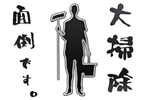 「炭酸ソーダ♪」12/16(日) 16:24   スタッフ日記の写メ・風俗動画