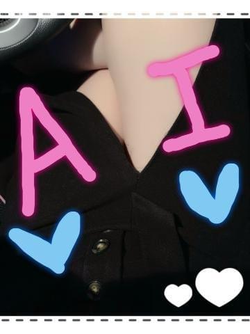 「出♡♡♡」12/16日(日) 18:09 | あい『最高の笑顔にノックアウト』の写メ・風俗動画