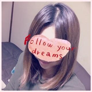 「アイネイン」12/16(日) 19:21 | あいかの写メ・風俗動画