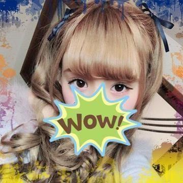 「感謝☆」12/16(日) 20:02   みかんの写メ・風俗動画