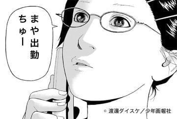 「雨ですね…」12/16(日) 20:40   まやの写メ・風俗動画