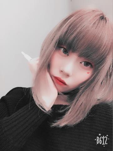 れおな「あした」12/16(日) 21:18   れおなの写メ・風俗動画