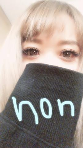 「?来週は〜?」12/16日(日) 21:53 | 那須川 のん(秘書課)の写メ・風俗動画