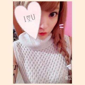 「おれい」12/16(日) 22:21   Rurika~☆☆☆の写メ・風俗動画