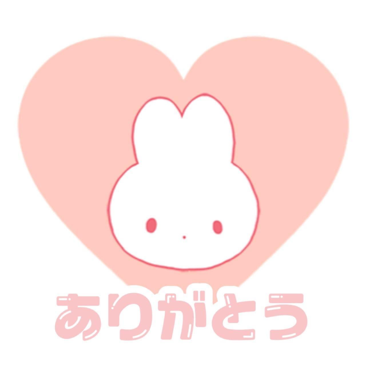 「♡12/16お礼日記②♡」12/16(日) 22:42 | 【奥様】あんの写メ・風俗動画