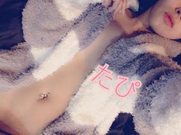 「ぬくゆく」12/16(日) 22:43 | たぴおか【新人】の写メ・風俗動画