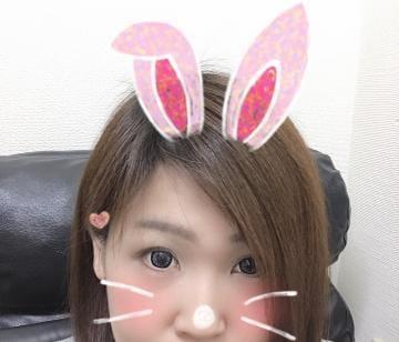 ゆいか「ゆいかです」12/16(日) 23:27   ゆいかの写メ・風俗動画