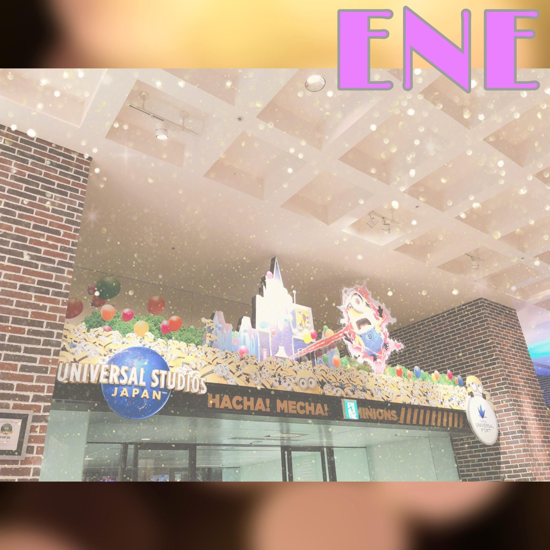 「♡ ミ ニ オ ン ♡」12/16(日) 23:40 | えねの写メ・風俗動画