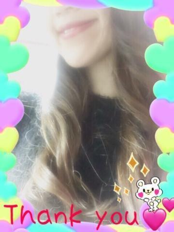「ありがとうございました☆彡」12/16(日) 23:40   まりえの写メ・風俗動画