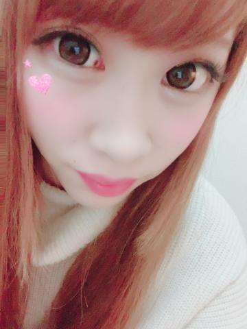 みれい「仲良し様♡」12/17(月) 00:01 | みれいの写メ・風俗動画