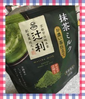 「抹茶ミルク(∩´∀`)∩」12/17日(月) 00:10   ひとみの写メ・風俗動画