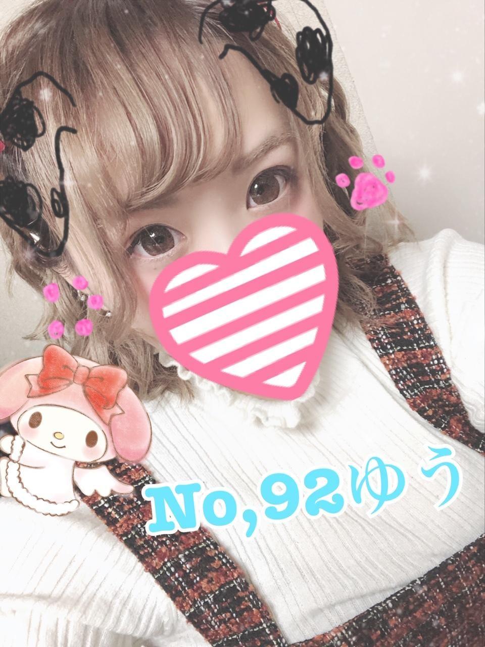 「ちょいレア」12/17(月) 00:36 | ゆうの写メ・風俗動画