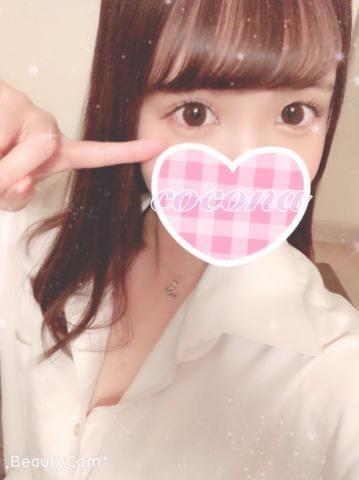 「ありがとさんかく」12/17(月) 01:31 | ここなの写メ・風俗動画