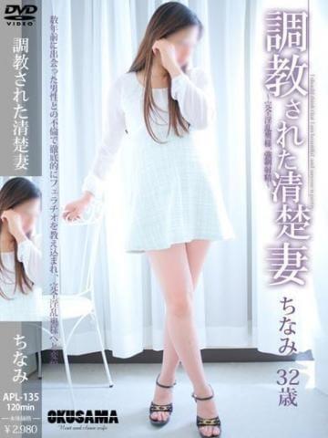 「るテラス2のHさん」12/17日(月) 08:34   ちなみの写メ・風俗動画