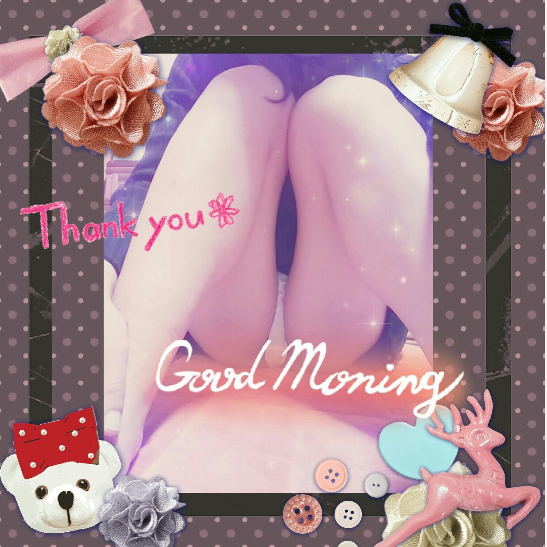 「ありがとうございました。」12/17(月) 09:11 | 相沢夫人の写メ・風俗動画
