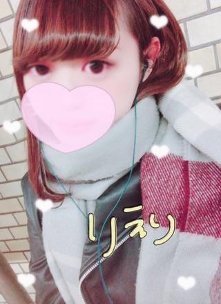 「りえり」12/17(月) 09:42 | りえりの写メ・風俗動画