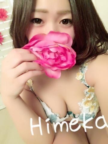 「ポテトのEさん」12/17日(月) 10:53 | ヒメカの写メ・風俗動画
