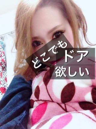 「生き地獄 2」12/17日(月) 11:20 | 乙葉つばきの写メ・風俗動画