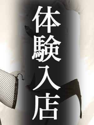「12月17日(月)お店速報★」12/17日(月) 11:36 | 由紀恵の写メ・風俗動画