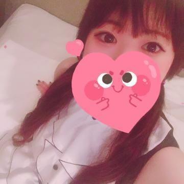 「こんにちわ」12/17(月) 13:11   みや【新人】の写メ・風俗動画