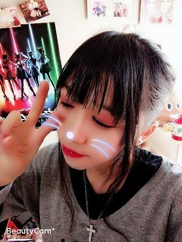 「こんにちわ」12/17(月) 13:12 | ゆいの写メ・風俗動画