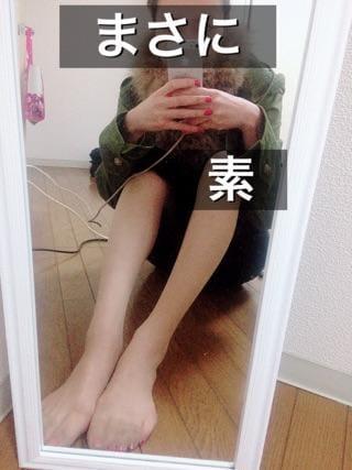 「怒られた」12/17日(月) 14:50 | 乙葉つばきの写メ・風俗動画