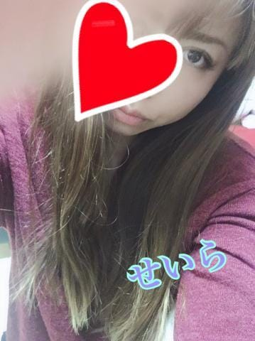 せいら「本日お休みします(???。)」12/17(月) 17:35 | せいらの写メ・風俗動画