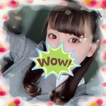 「準備中~」12/17(月) 17:59   みかんの写メ・風俗動画