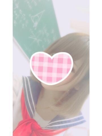 「ありがとっ♡」12/17日(月) 18:15 | ももかの写メ・風俗動画