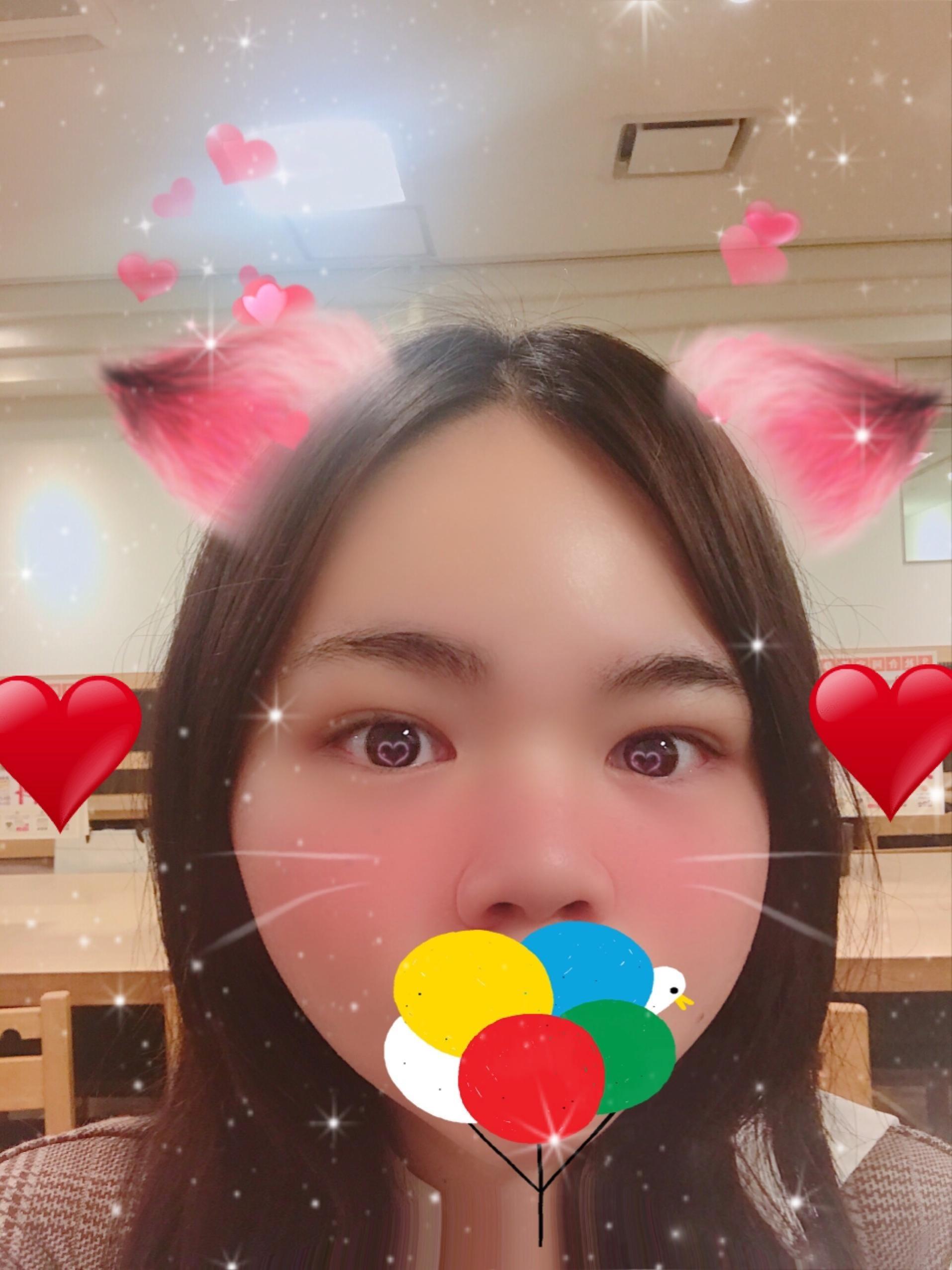 「お知らせ」12/17(月) 18:56 | まりんの写メ・風俗動画
