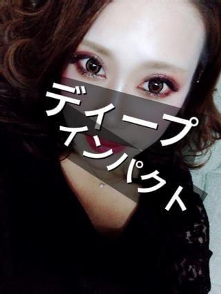 「そ、そんな怒る?」12/17日(月) 19:18 | 乙葉つばきの写メ・風俗動画