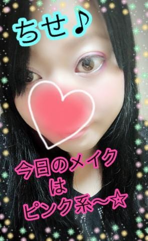 ちせ「NEW☆」12/17(月) 19:39 | ちせの写メ・風俗動画
