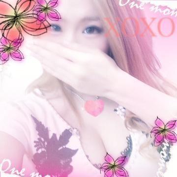 「(*ノv`)bチャット〜」12/17(月) 21:11 | Sora ソラの写メ・風俗動画