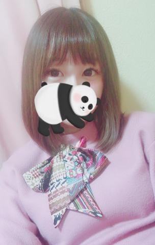「[お題]from:かくかく然々さん」12/17(月) 23:21 | 胡桃沢   ねねの写メ・風俗動画