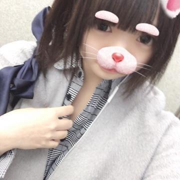 「さっぱり」12/17日(月) 23:50   つむぎの写メ・風俗動画
